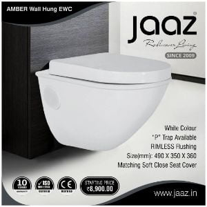 EWC - Bathroom Commode